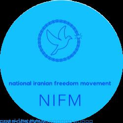 جنبش ملی آزادیخواهان ایران