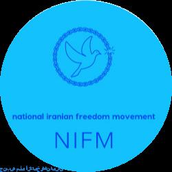 گزارشها از «اختلال گسترده» در شبکه اینترنت ایران