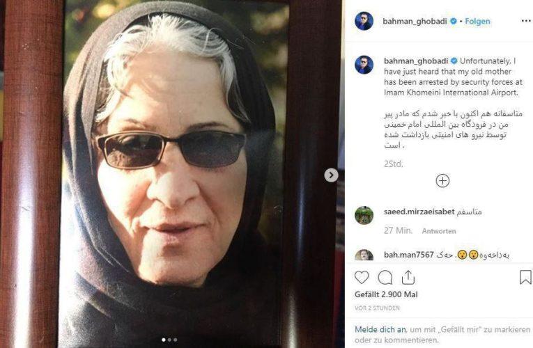 بهمن قبادی: «خانوادهام ممنوعالخروج و مادرم در فرودگاه تهران بازداشت شده»؛ اتهام ارتباط برادر با مظلومیت مازیار ابراهیمی