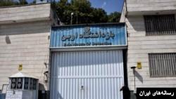 تعدادی از زندانیان سیاسی به حرکت اعتراضی فرهاد میثمی و محمد حبیبی پیوستند